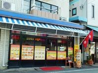 JR南武線 矢川駅から徒歩3分。立川からもたった二駅