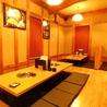 焼肉 和牛の牛太 市川橋店のおすすめポイント2
