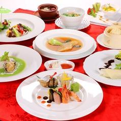 中華料理 名匠頂味軒の写真
