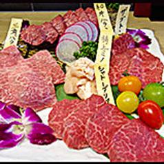 食道楽 戸田店の特集写真