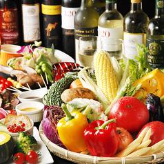 遊菜の写真