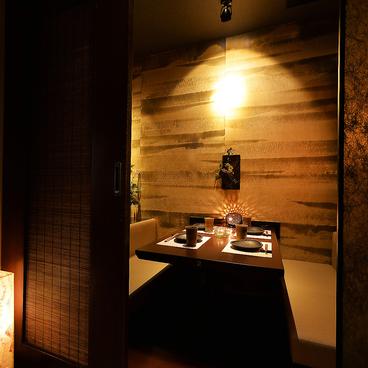 全席個室Dining 忍家 SHINOBUYA 海浜幕張auneビル店の雰囲気1