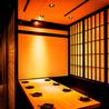 厳選地鶏の個室居酒屋 薩摩鳥助 大宮本店のおすすめポイント3