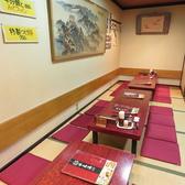 中華料理 や志満の雰囲気3