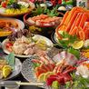 北海道食市場 丸海屋 広島駅南口店のおすすめポイント1