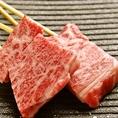 かど屋名物牛串は一度ご賞味頂きたい逸品です。