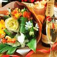 【大船 誕生日・記念日】大切な人へ送る花束もご用意致します…♪詳細はお問い合わせ下さい。