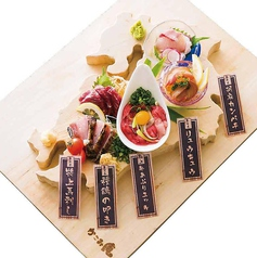 料理メニュー写真九州盛り (一人前)