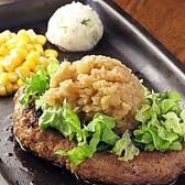 Open Kitchen 然のおすすめ料理2