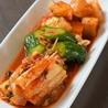 韓国料理 きむち屋のおすすめポイント2