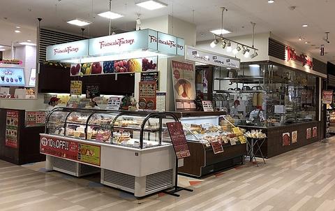 """FruitscakeFactory 東札幌店"""