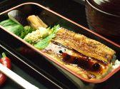 知仙のおすすめ料理3