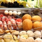珍味館 上野御徒町店のおすすめ料理3