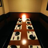 20名様~ワンフロア完全個室としてご利用頂けます。区切られたテーブル半個室も。