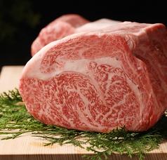 焼肉の牛太 本陣 心斎橋グランドホテル大阪店のおすすめ料理1