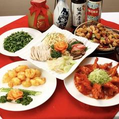 中華料理 名匠頂味軒のおすすめ料理1