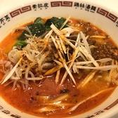 李家菜館のおすすめ料理2