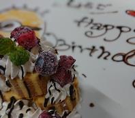 お誕生日など大事なお祝いをお手伝いします!