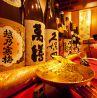 博多水炊き ゴマサバ 三得物語 博多駅筑紫口店のおすすめポイント2