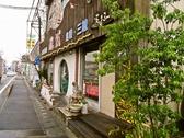 琉球居酒屋 赤瓦の雰囲気3