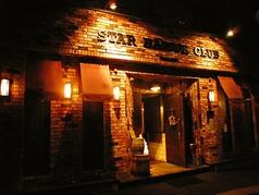 スターハーバークラブ STAR HARBOR CLUB の写真