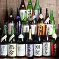 【お酒を楽しむ日】のイベントを毎月実施★梅酒、本格焼酎、日本酒、果実酒、プレミアものも半額♪この機会にぜひもてなし家にお越しください♪次回のイベント日程はFacebookで要チェック!