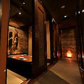 全席個室Dining 忍家 SHINOBUYA 海浜幕張auneビル店の雰囲気2