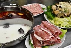 満州香のおすすめ料理1