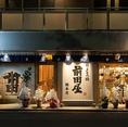 前田屋は『総本店』・『大名店』・『リバーサイド中洲店』・『博多店』福岡市中心部に全4店舗ございます。【もつ鍋 前田屋】