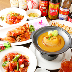 中華料理 金明飯店 大阪駅前第2ビル店の写真