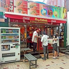 Mega Kebab 大須2号店