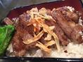 【日替わりランチ】 ステーキ丼