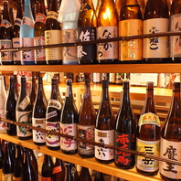 各種お酒を豊富に取り揃え。