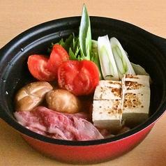 夏野菜たっぷりのトマト牛鍋 すき焼き風