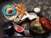 心味処 神邉のおすすめ料理2