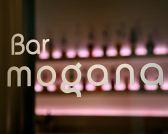 Bar mogana 恵比寿のグルメ