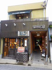 奈良 カフェ のこのこの写真