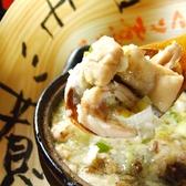 炭屋 串兵衛 分家 町田のおすすめ料理2