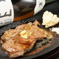 料理メニュー写真おすすめ!ステーキ 150グラム