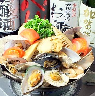串焼き もつ鍋 めだか 田町店のおすすめ料理1
