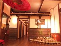 大人の京風居酒屋