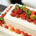 パティシエが全て手作りで作るウェディングケーキ
