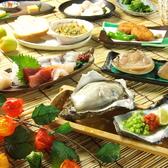 海鮮旬菜の隠れ家 魚菜のおすすめ料理3
