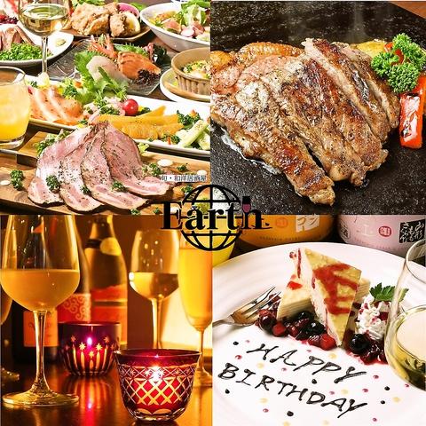 .産地直送!旬の野菜やお肉、ワインのおいしいお店!