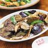 中華料理 や志満のおすすめポイント1