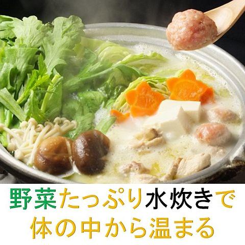 【水炊き・もつ鍋】なら【八風】♪化学調味料を使わない素材の味をどうぞ♪