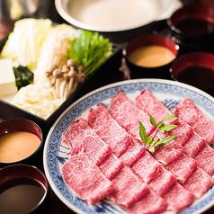 ステーキのお店 徳庵 堺本店のコース写真