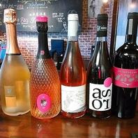 ワイン初心者も安心。ワインソムリエが常におります。