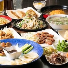 華龍 安城店のおすすめ料理1