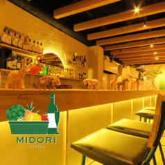 cafe&bar MIDORI 天満店の写真